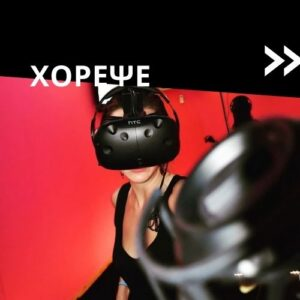 Woman playing virtual reality